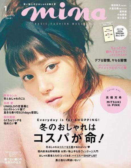 雑誌掲載02